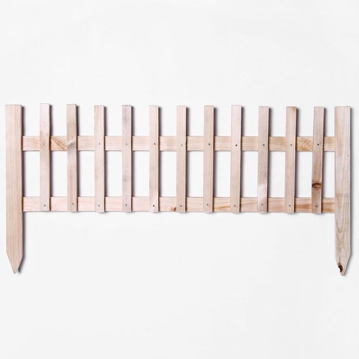 Ограждение декоративное, 44 × 88 см, 1 секция, дерево, «№ 7»