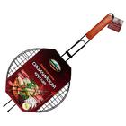 """Решетка для барбекю """"Сицилийская"""", круглая, глубокая, диаметр 300 см"""
