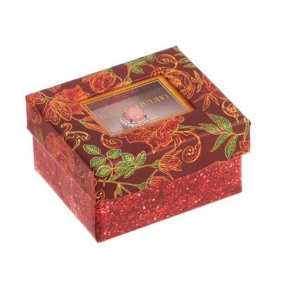 Подарочная коробочка под кольцо «Поздравляю!», 5 х 6 х 3,5 см