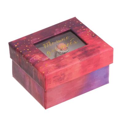 Подарочная коробочка под кольцо «Только для тебя», 5 х 6 х 3,5 см