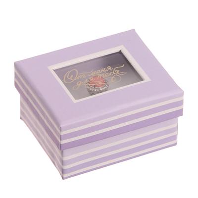 Подарочная коробочка под кольцо «От меня для тебя», 5 х 6 х 3,5 см