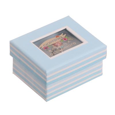 Подарочная коробочка под кольцо «Особенный день», 5 х 6 х 3,5 см