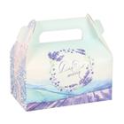 Сундучок для сладкого «Для тебя», 9 × 16 × 12 см