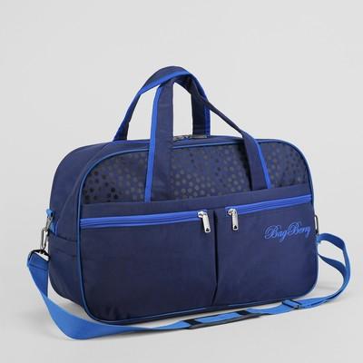 Сумка дорожная, отдел на молнии, 2 наружных кармана, регулируемый ремень, цвет синий