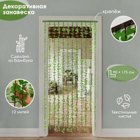 Занавеска декор Листики зелёный 90 x 175 см (12 нитей) Ош