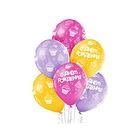 """Шар латексный 14"""" «С днём рождения! Кексы», пастель, набор 25 шт., цвета МИКС - фото 951661"""