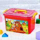 """Ящик для игрушек """"Волшебный сундучок"""" с крышкой и ручками, 6,5 л"""