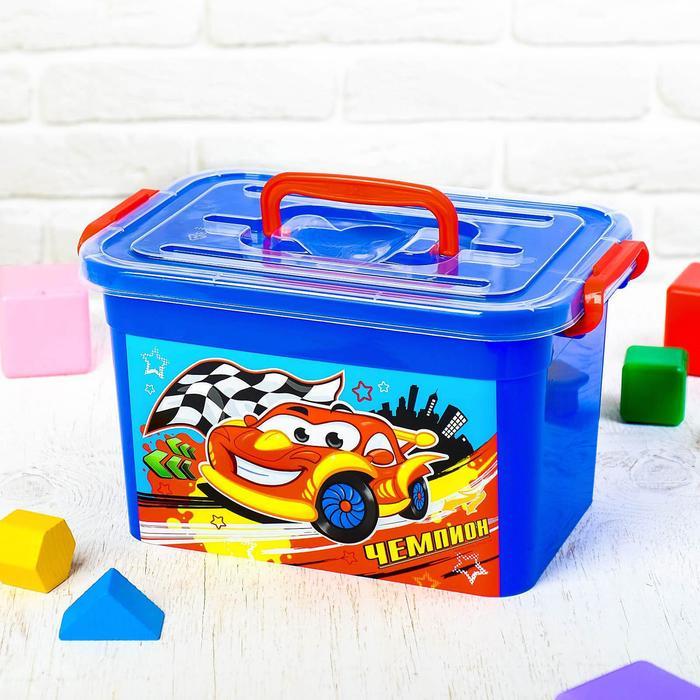 Ящик для игрушек «Чемпион» с крышкой и ручками, 6,5 л