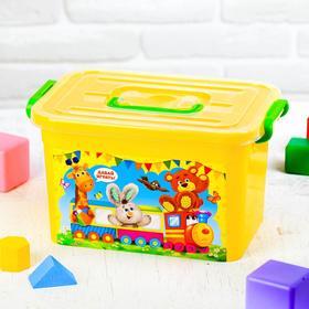 Ящик для игрушек 80901 'Давай играть' с крышкой и ручками, 6,5 л Ош