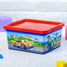 """Container for small things """"You are the coolest"""" with a lid, 1.9 l"""