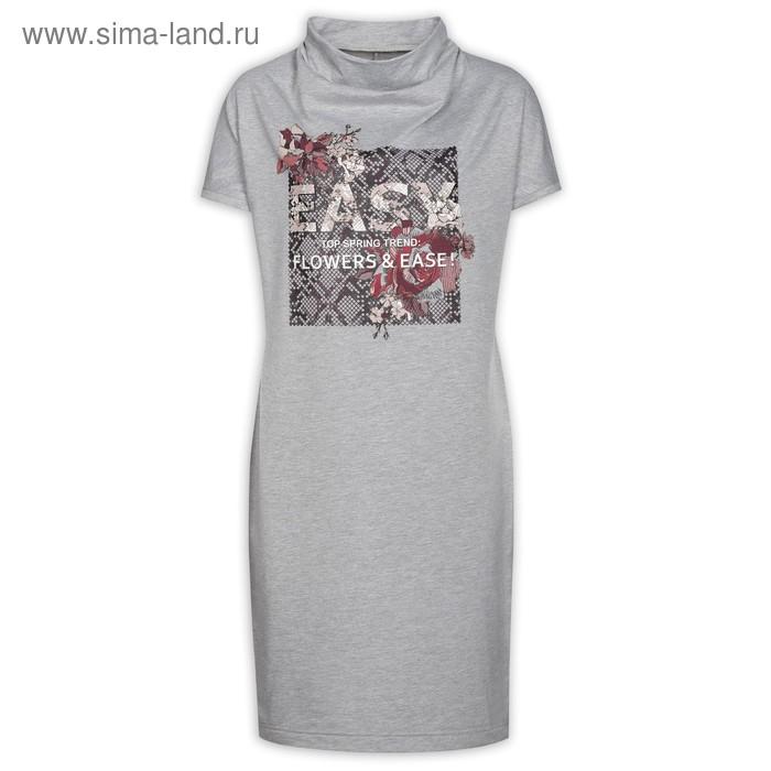 Платье женское, размер L, цвет серый DFDT6730