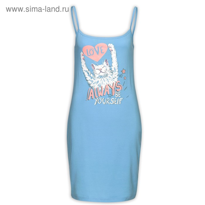 Платье женское, размер XS, цвет голубой