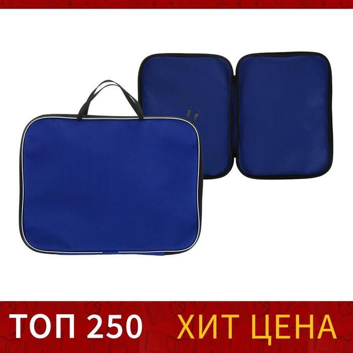 Папка с ручками текстиль А4 20мм 350*270 Офис нейлон 600D Синяя ПМ/1