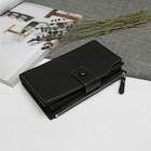 Кошелёк женский, 2 отдела, отдел для карт и монет, наружный карман, цвет чёрный