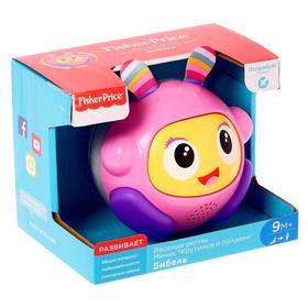 Интерактивная игрушка «Весёлые ритмы» световые и звуковые эффекты, МИКС