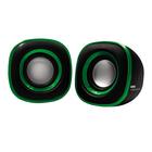 Акустическая система BBK CA-301S black /green
