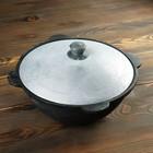 Казан чугунный, 3,5 л, плоское дно, алюминиевая крышка - фото 1930678