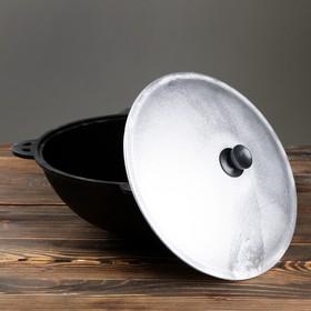 Казан чугунный, 8 л, круглое дно, алюминиевая крышка - фото 1930704