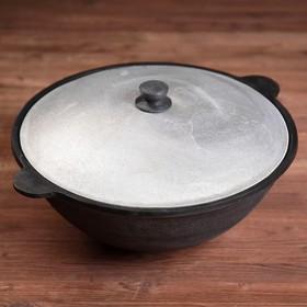 Казан чугунный, 8 л, круглое дно, алюминиевая крышка - фото 1930706