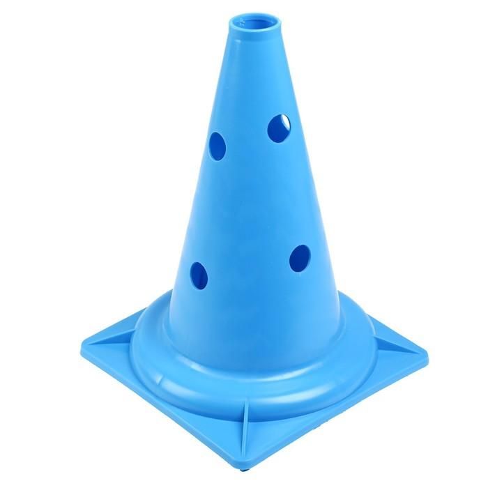 Конус с отверстиями, голубой