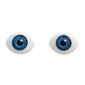 Глаза, набор 12 шт., размер радужки 10 мм, цвет серый