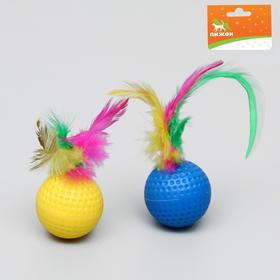 "Toy for cats ""Corrugated ball with a feather"", 3.5 cm mix colors"