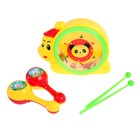 """A set of """"Fun to play"""", 3 items"""