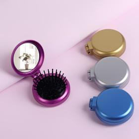 Massage foldable comb with mirror, d=6cm, MIX colors