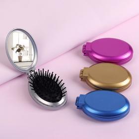 Расчёска массажная складная, с зеркалом, цвет МИКС Ош