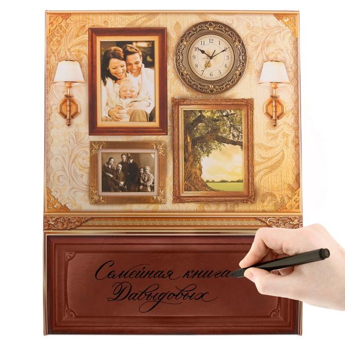 Родословная книга «Семейный архив», 60 листов, 25,2 х 31,2 см