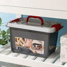 Бокс универсальный с крышкой и вкладышем «Для инструментов», 10 л, 35×24×21 см