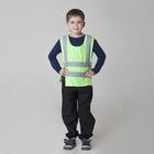 "Children's vest, ""DPS"" reflective bands, height 98-128 cm"
