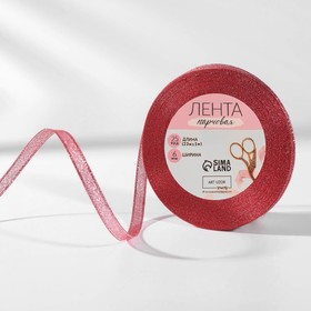 Brocade ribbon width 6mm, 23±1m, No. 65, color red