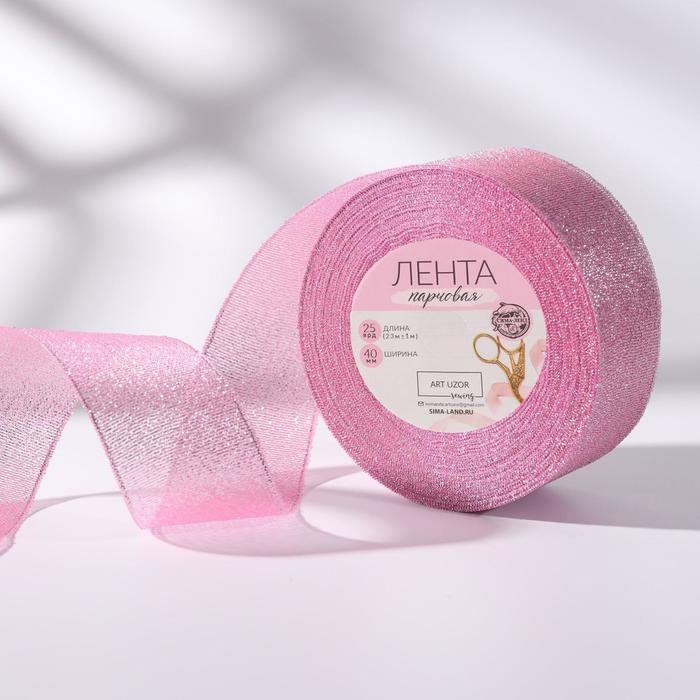 Лента парчовая, 40мм, 23±1м, №45, цвет розовый