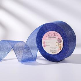 Brocade ribbon, 40 mm, 23±1m, No. 121, color blue