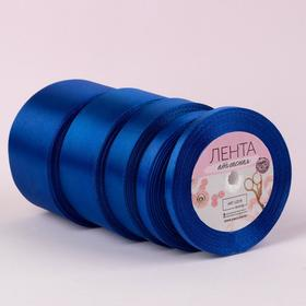 Набор атласных лент, 5 шт, размер лент: 6/10/20/40/50 мм × 23 ± 1 м, цвет синий