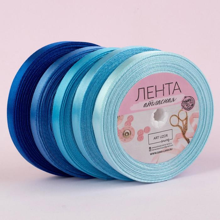 Набор атласных лент, 5 шт, размер 1 ленты: 10 мм × 23 ± 1 м, цвет синий спектр - фото 392645