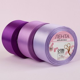 Набор атласных лент, 3 шт, размер 1 ленты: 50 мм × 23 ± 1 м, цвет фиолетовый спектр