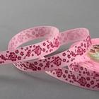 """Лента репсовая """"Цветы"""", 15мм, 22±1м, цвет розовый"""