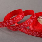 Лента репсовая «Цветы», 15 мм, 22 ± 1 м, цвет красный