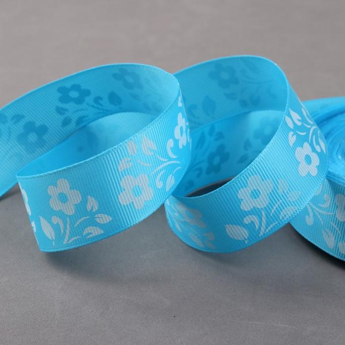 Лента репсовая «Ромашки», 25 мм, 22 ± 1 м, цвет голубой №012