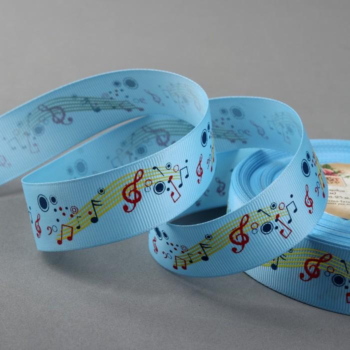 Лента репсовая «Мелодия», 25 мм, 22 ± 1 м, цвет голубой №184