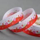 Лента репсовая «Цветочки», 25 мм, 18 ± 1 м, цвет белый/красный