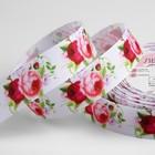 Лента репсовая «Пионы», 25 мм, 18 ± 1 м, цвет белый/розовый