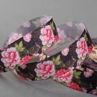 Лента репсовая «Цветы», 25 мм, 18 ± 1 м, цвет чёрный/розовый