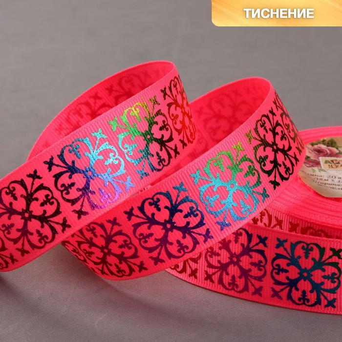 Лента репсовая «Узор», 25 мм, 18 ± 1 м, цвет розовый