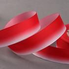 """Лента репсовая """"Градиент"""", 25мм, 18±1м, цвет красный"""