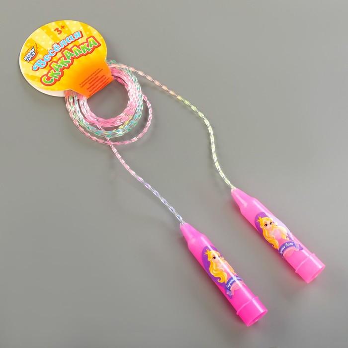 Скакалка детская «Лучше всех», цвет розовый