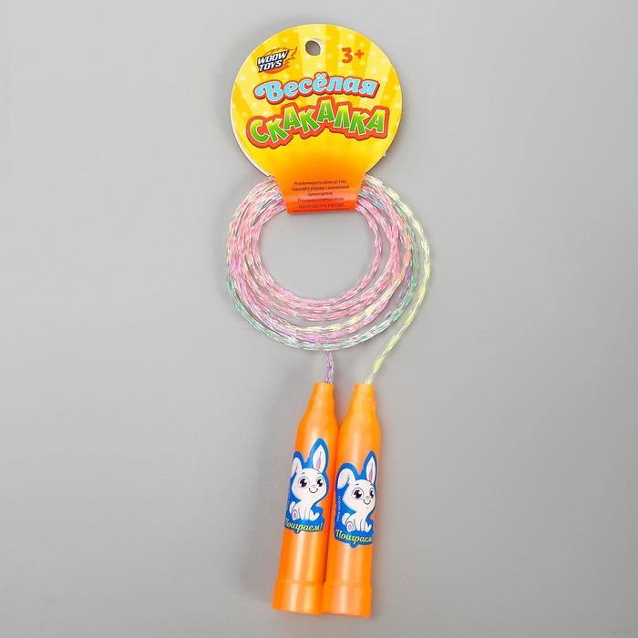 Скакалка детская «Поиграем!», цвет жёлтый