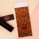 Пакетик подарочный «Цветочный водоворот», 13 х 28,9 см